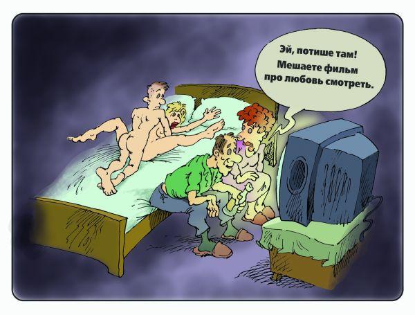 Кино и секс