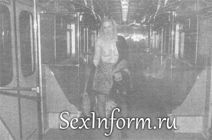 Девушка в метро обнажила грудь