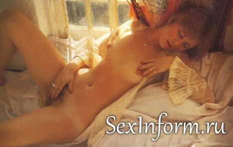 Секс-быль