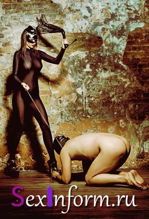 Женщина-вамп