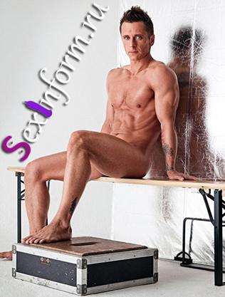 голый мужик