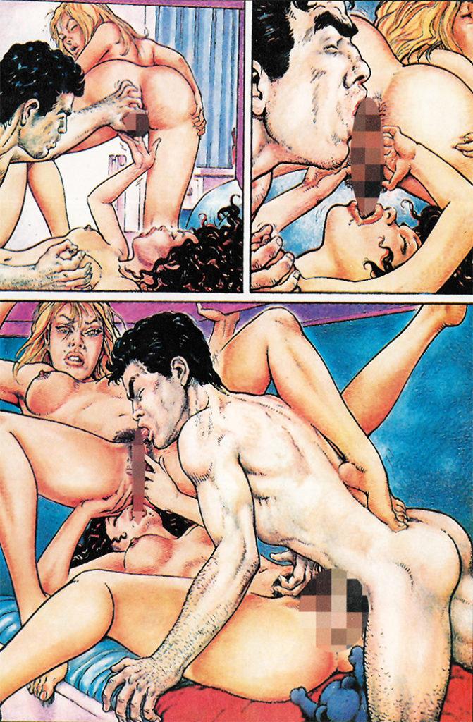 Треугольник страсти 11