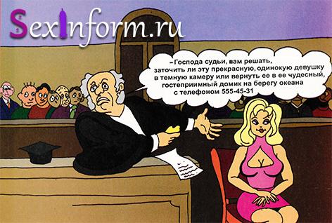 Аргумент адвоката
